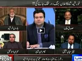 On The Front (Khursheed Shah Ka Elan e Jang) - 15th December 2015