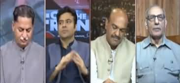 On The Front (Khursheed Shah Ki Giraftari) - 19th September 2019