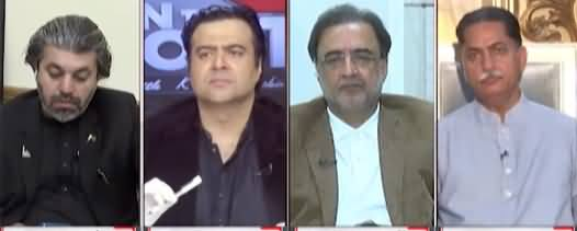 On The Front (Khursheed Shah's Bail, Inflation) - 21st October 2021
