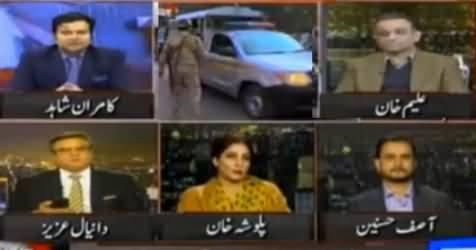 On The Front (Kia Ab Punjab Mein Operation Hone Wala Hai?) – 14th January 2016