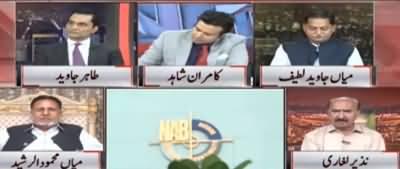 On The Front (Kia Fazlur Rehman Dharne Per U-Turn Le Sakte Hain) - 9th October 2019