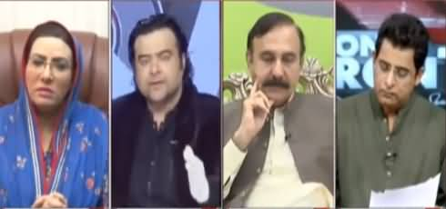 On The Front (Kia Imran Khan Ne Jahangir Tareen Se NRO Kar Lia?) - 20th May 2021