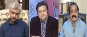 On The Front (Kia Jahangir Tareen Ko Target Kia Gaya?) - 7th April 2020