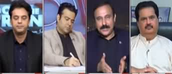 On The Front (Kia Tabdeeli Aa Rahi Hai) - 25th November 2019