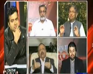 On The Front (Kiya Is Waqt Tablban Pakistan Se Jung Ke Mufad Mein Hai?) - 24th November 2013