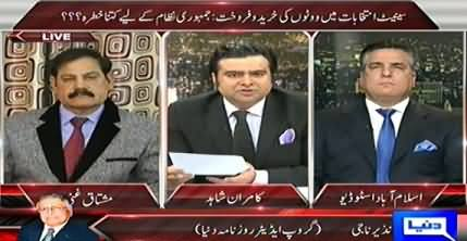On The Front (KPK Assembly Ke Mustabqil Ka Faisla Kal Hoga) – 4th March 2015