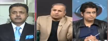 On The Front (KPK Mein Siasi Baghawat) - 27th January 2020