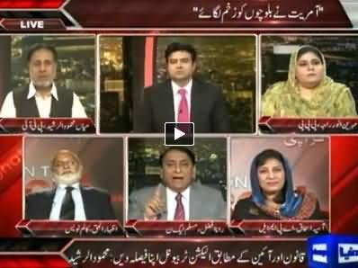 On The Front (Kya Aaj Ke Security Issues Ka Zimmedar Musharraf Hai?) - 6th May 2014