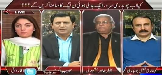 On The Front (Kya Ch. Sarwar Badli Hui PMLN Ko Face Karein Ge) - 9th February 2015