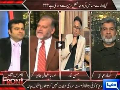 On The Front (Kya Hamare Masail Ki Waja Deen Se Dori Hai?) – 8th July 2014