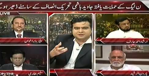 On The Front (Kya Javed Hashmi Ki Haar PTI Ki Jeet Hai?) – 16th October 2014