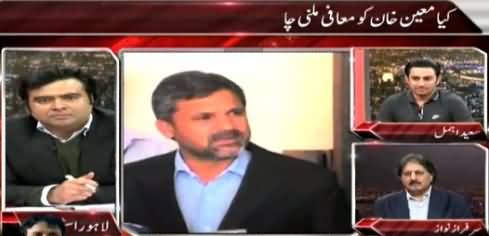 On The Front (Kya Moin Khan Ko Maafi Milni Chahiye) – 25th February 2015