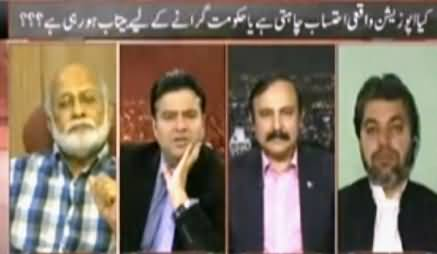 On The Front (Kya Opposition Waqai Ehtisab Chahti Hai) - 25th April 2016