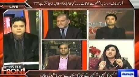 On The Front (Kya Pervez Musharraf Kal Adalat Mein Paish Honge Ya Nahi?) – 6th February 2014