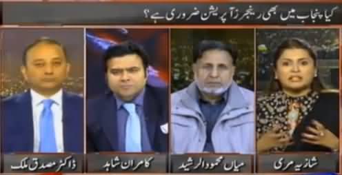 On The Front (Kya Punjab Mein Bhi Operation Hona Chahiye?) – 7th January 2016
