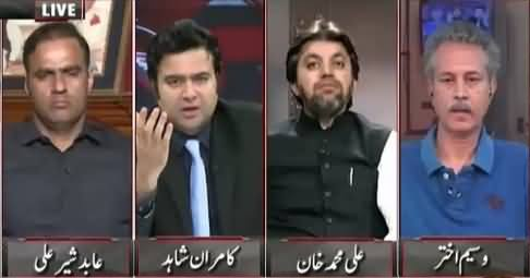 On The Front (Kya Punjab Mein Rangers Operation Hona Chahiye) – 15th September 2015