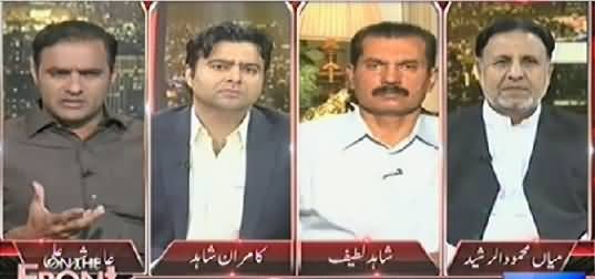 On The Front (Kyani Military Operation Karna Nahi Chahte Thay) - 1st July 2014
