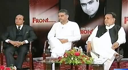 On The Front (Lahore Kis Ka Hai, PTI Ka Ya PMLN Ka?) – 30th September 2014