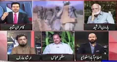 On The Front (LeJ Chief Malik Ishaq Killed In Muzaffargarh) – 29th July 2015
