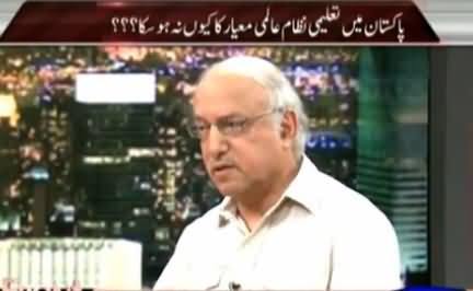 On The Front (Level of Pakistan's Education System) - 3rd June 2015