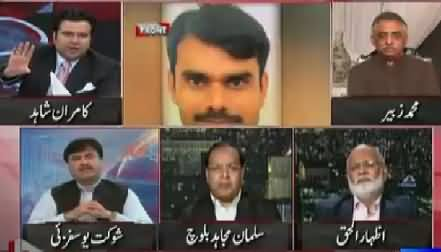On The Front (Local Bodies Elections in Lahore) – 29th October 2015