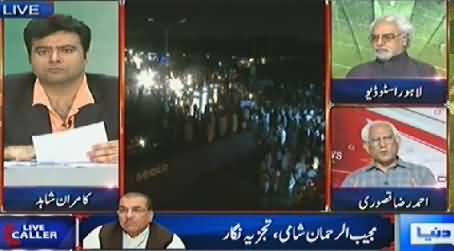 Dunya News (Long March Special Transmission) – 15th August 2014