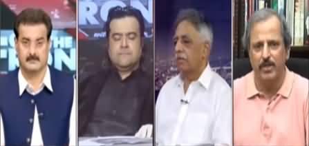 On The Front (Mafias Aur Sharif Family Ko Nahi Choron Ga - Imran Khan) - 11th May 2021