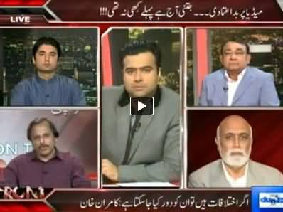 On The Front (Major Amir Muzakraat Se Alehda Ho Gaye) – 28th April 2014
