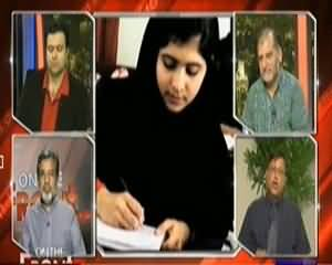 On The Front (Malala Yousfzai Apni Kitab Likhne Ke Baad Itni Mutnaza Kyun??) – 26th October 2013