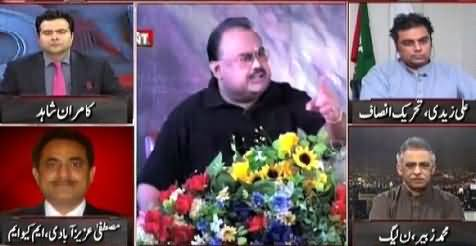 On The Front (Many Cases Registered Against Altaf Hussain) – 14th July 2015
