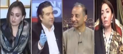 On The Front (Maryam Nawaz Ki Gaari Per Hamla) - 12th August 2020