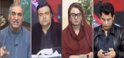On The Front (Maryam Nawaz Vs Bilawal Bhutto) - 23rd March 2021