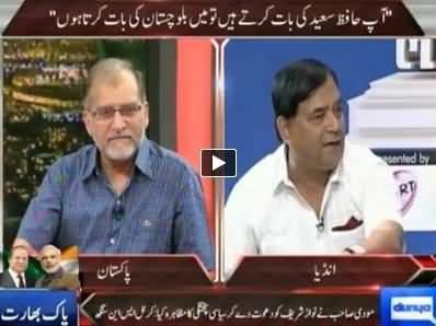 On The Front (Media Panels Discussion Of India Pakistan Issues) – 25th May 2...