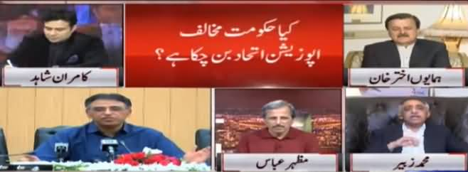 On The Front (Mehngai Mein Hosh Raba Izafa) - 21st May 2019
