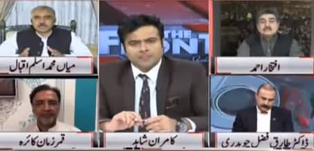 On The Front (Mehngai Mein Mazeed Izafa) - 16th September 2019