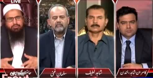 On The Front (Modi Ka Bangladesh Mein Pakistan Mukhalif Bayan) – 9th June 2015