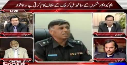 On The Front (MQM is Working with RAW Against Pakistan - SSP Malir) – 30th April 2015