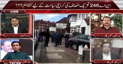On The Front (MQM Leader Muhammad Anwar Arrested In London) –1st April 2015