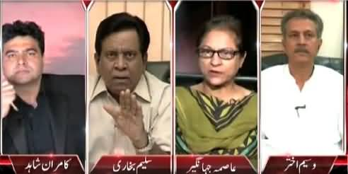 On The Front (MQM Leader Tariq Mir's Confessions About Indian Funding ) – 29th June 2015