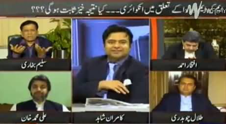 On The Front (MQM Links with RAW, Inquiry...??) - 10th March 2016