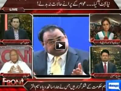 On The Front (MQM Protests Continued Against Arrest of Altaf) – 4th June 2014