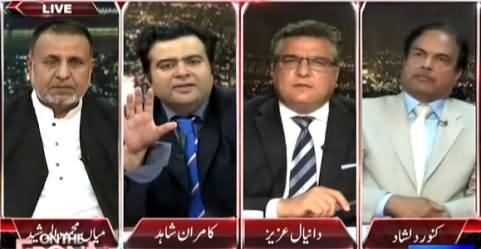 On The Front (MQM Seeks Resignation From Eshrat-ul-Ebad) – 11th May 2015