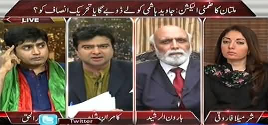 On The Front (Multan By-Election, Javed Hashmi Will Win or Not?) – 14th October 2014