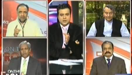 On The Front (Musharraf Ko Medical Board Examine Kare Ga) – 16th January 2014