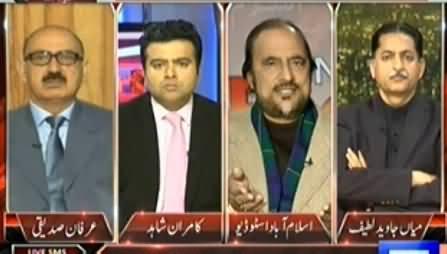 On The Front (Musharraf Treason Case Ne Quam Ko Divide Kar Diya?) - 14th January 2014