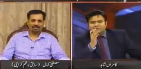 On The Front (Mustafa Kamal Exclusive Interview) - 7th March 2016