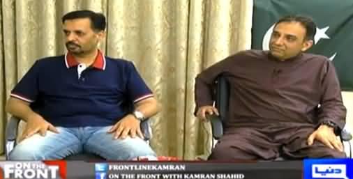 On The Front (Mustafa Kamal & Raza Haroon Interview) - 14th April 2016