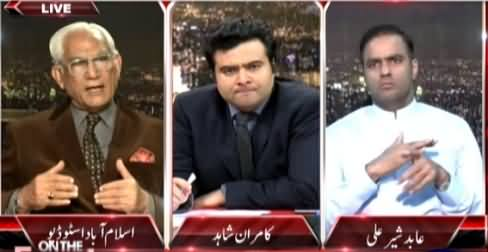 On The Front (NA-122 Mein Dhandli Ki Report NADRA Jari Kare Ga - Imran Khan) – 6th May 2015