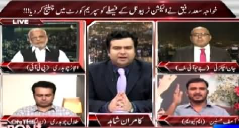 On The Front (NA-125: Khawaja Saad Rafique Challenges in Supreme Court) – 7th May 2015
