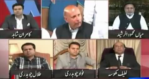 On The Front (NA-144: PTI & PMLN Defeated) – 12th October 2015